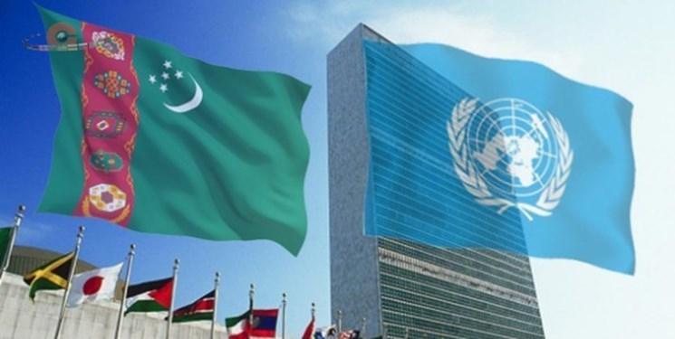 همکاری اکولوژیکی بین ترکمنستان و سازمان ملل توسعه می یابد