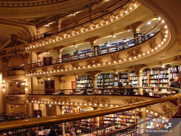 مجلل ترین کتاب فروشی جهان در آرژانتین