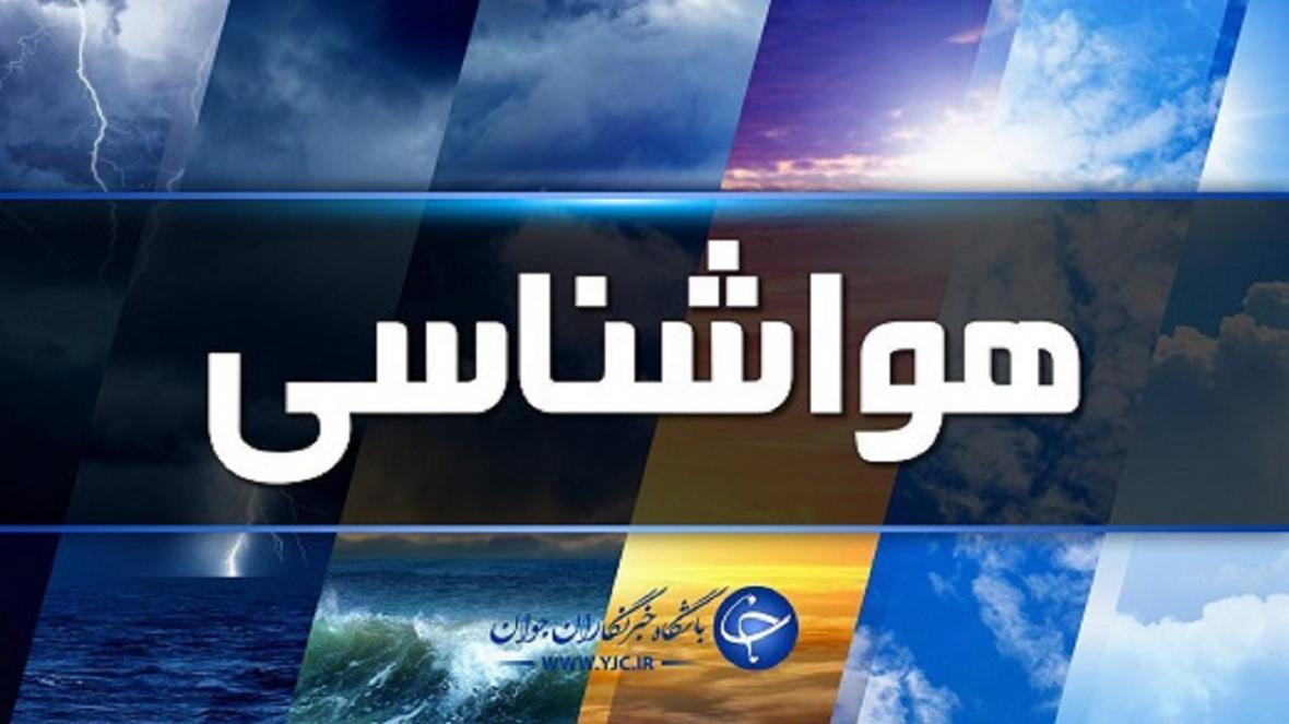 رطوبت 100 درصدی در شهرستان های آبادان و خرمشهر